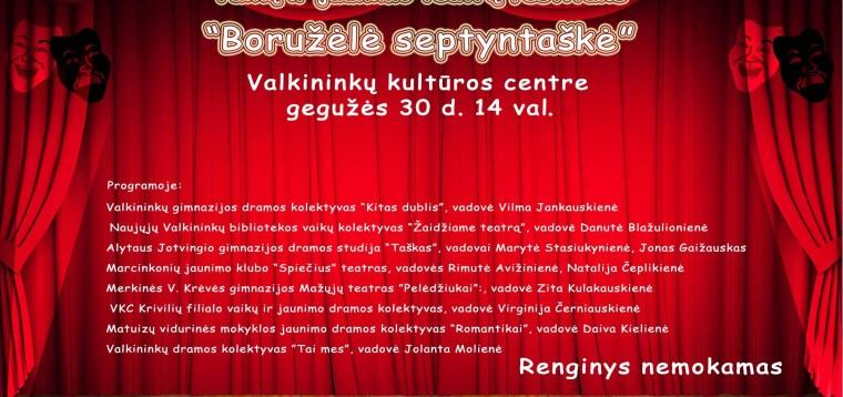 """Vaikų ir jaunimo festivalis """"Boružėlė septyntaškė"""""""